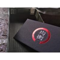 Customized Red Foil Stamped Business Cards With SIlver Metallic Printing Ink Manufactures