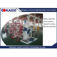 Gantry Type Pipe Coiler Machine SGJ-2000 For Coiling Microduct Bundles Manufactures