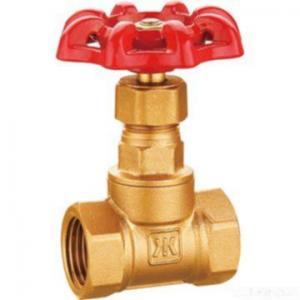 China Brass Stop Valves/globe Valves/pipe Fittings on sale