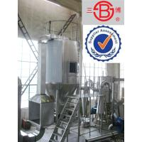 316L Raw material milk powder Spray Drying Machine Mechanical transmission Manufactures