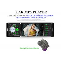 Powerful Touch Screen Cd Player With 4 Inch High Definition Digital Screen Manufactures