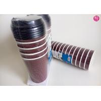 Buy cheap No smell 16oz ripple paper coffee cups Custom Label in Shrink Wrap from wholesalers