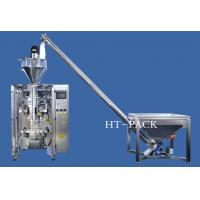 Horizontal / Vertical Coffee Automatic Powder Packing Machine 70 Bags/Min Manufactures