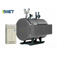 China High Security Commercial Electric Boiler, 400Kg Compact Structure Small Electric Boiler on sale