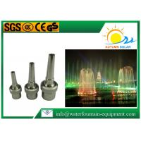 Single Jet Water Fountain Nozzles Stainless Steel DN20 / DN80 Connection Manufactures