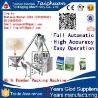 full automatic cocoa powder/flour powder/starch powder packaging machine/food packing machine Manufactures