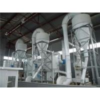 Buy cheap Gypsum plant from wholesalers