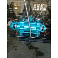 End Suction Horizontal Multistage Centrifugal Pump For Transfer Water Manufactures