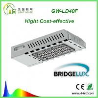30W Waterproof IP65 Outdoor Lighting Solar LED Street Light Warm White 3000 – 3500 K Manufactures