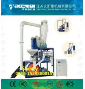 PVC Pulverizer Machine Plastic grinder machine Plastic Pulverizer Machine plastic grinder machine grinding machinery Manufactures