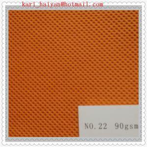 China OEM Spun bond Polyester PP / PET Non woven Fabrics for Dress Cover on sale