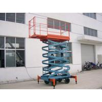 China 3M electrical adjustable Motorized Mobile Scissor Lift with Extension , 500Kg for sale