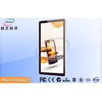 Wall Mount TFT Advertising Display Manufactures