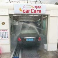 China Risense CC-690 Best-Selling Auto Tunnel Car Washer with Water-Proof Motor Drying on sale