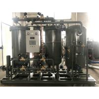 High Purity Membrane Nitrogen Generator With Screw Air Compressor Manufactures