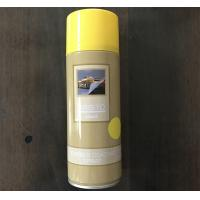 Peelable Rubber Coating Spray Paint Water Based Paint  Yellow Color Aerosol Manufactures