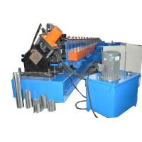 China Chain Drive Galvanized Steel Plate Rolling Machine 8 Tons For Storage Rack on sale