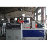 China Full Automatic PVC Plastic Pipe Extrusion Line With Simens Motor on sale