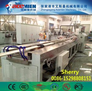 PVC marble profile making machine profile extrusion machine Marble profile Production Line Manufactures