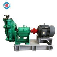 Customized Heavy Duty Horizontal Slurry Pump For Mining Sand Gravel Dredging