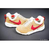 Nike MARS YARD 2.0 men shoes sport shoes Manufactures