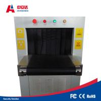 High Resolution X Ray Security Scanner , Automatically X Ray Baggage Inspection System Manufactures