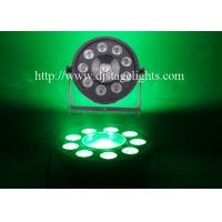 7 / 8 Channel Bar 10 pcs DJ Stage Lights RGB 3 In 1 High Brightness Led Par Light Manufactures
