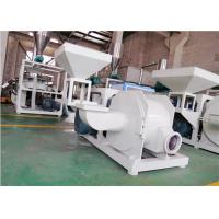 45kw Dust Free Plastic Grinding Mill High Speed Rotating 100 Mesh Wind Conveying Manufactures