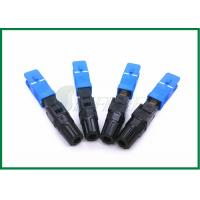 SC / UPC Fast Fiber Optic Adaptor single mode simplex low insertion loss Manufactures