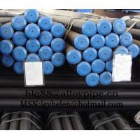Seamless steel pipe and Tube Manufactures