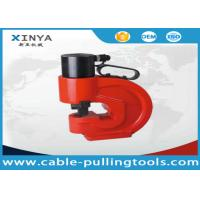 Cooper Bus Bar Swaging Hydraulic Hole Puncher Busbar Processing Machine CH-70 Manufactures