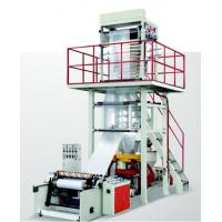 Durable Blown Film Line FB-HS700-1300 / High Speed Pp Film Blowing Machine Manufactures