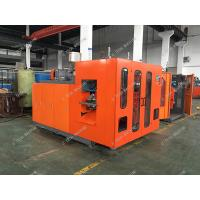 China Extruder Plastic Blow Molding Machine / 5L Hdpe Blow Molding Equipment on sale