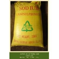 sodium lignosulphonate MN-2C additives construction chemicals Manufactures