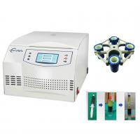 Microprocessor Control PRP Centrifuge Adjustable Speed Kit With Brushless AC Motor Manufactures