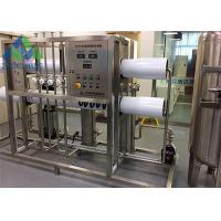 Eco Friendly Boiler Feed Water Treatment System With Low Power Consumption Manufactures