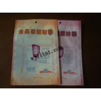 OPP + CPP Printed Plastic Laminated Frozen Food Sealer Bags For Food Packaging Manufactures