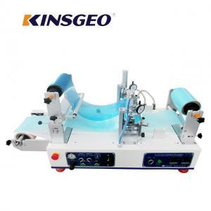 China 1 Phase, AC 220V Hot Melt Adhesive Lab UV Coating Machine with 1 Year Warranty For Wood Floor on sale