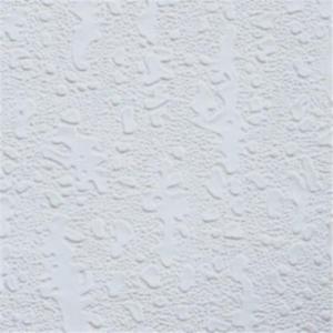 China PVC Laminated Gypsum Ceiling Board on sale