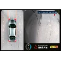 Quality 2D HD camera surround view parking system, bird view image, 180 degree wide angle for sale
