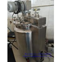 50 - 100 liters Gelatin Melting Tank with strong paddle and vacuum system Manufactures