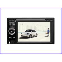 China Universal 6.2 Car dvd player / portable car dvd player/ car gps navigation manufacturer on sale