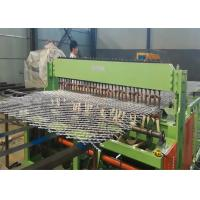 Welded Razor Wire Mesh Fence BTO12 50mm*100mm Manufactures