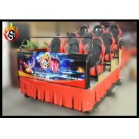 China 6D Cinema Simulator with Hydraulic Platform for 6D Cinema Equipment on sale