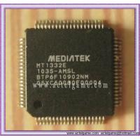 Xbox360 MT1332E IC Chip Manufactures
