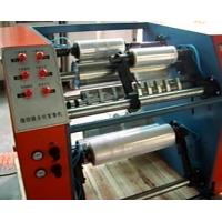 STRETCHING FILM SLITTING REWINDING MACHINE Manufactures