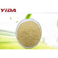 Flax Extract Yellow Brown Fine Fat Reduction Powder Anti - Cancer Lower Cholesterol Manufactures