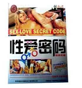 Sex Love Secret Code Manufactures