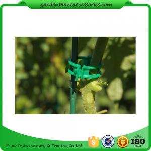 Colorful Garden Plant Accessories Plastic Garden Plant Clips / Plant Support Clips 45*40*50 Colorful Manufactures