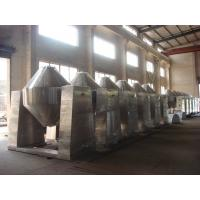 Quality SUS304 SUS316l Cobalt oxalate SZH Series Double-Conical Industrial Mixing for sale